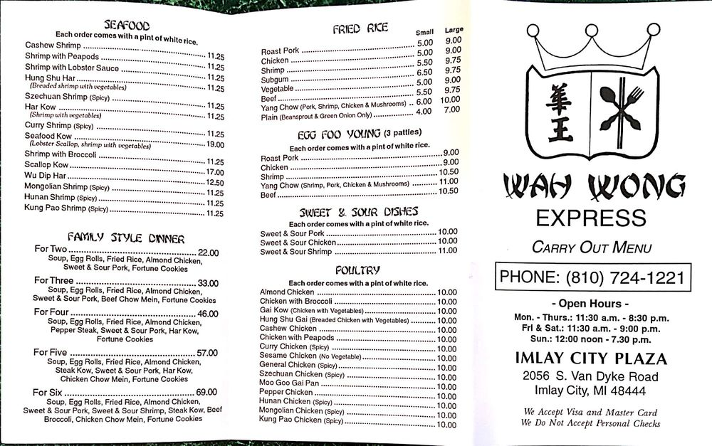 Wah Wong Express: 2056 S Cedar St, Imlay City, MI