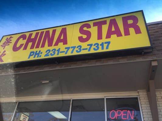 China star muskegon mi