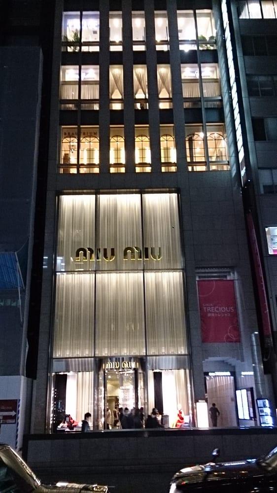 Miu Miu Ginza