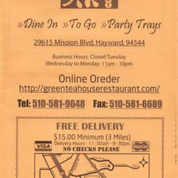Chinese Restaurant In Hayward Ca Delivery