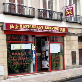 shan tou chinois 7 rue toussaint angers restaurant avis num ro de t l phone yelp. Black Bedroom Furniture Sets. Home Design Ideas
