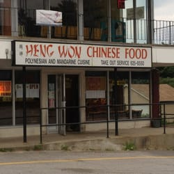 Chinese Food Manchester Nh Mammoth Rd