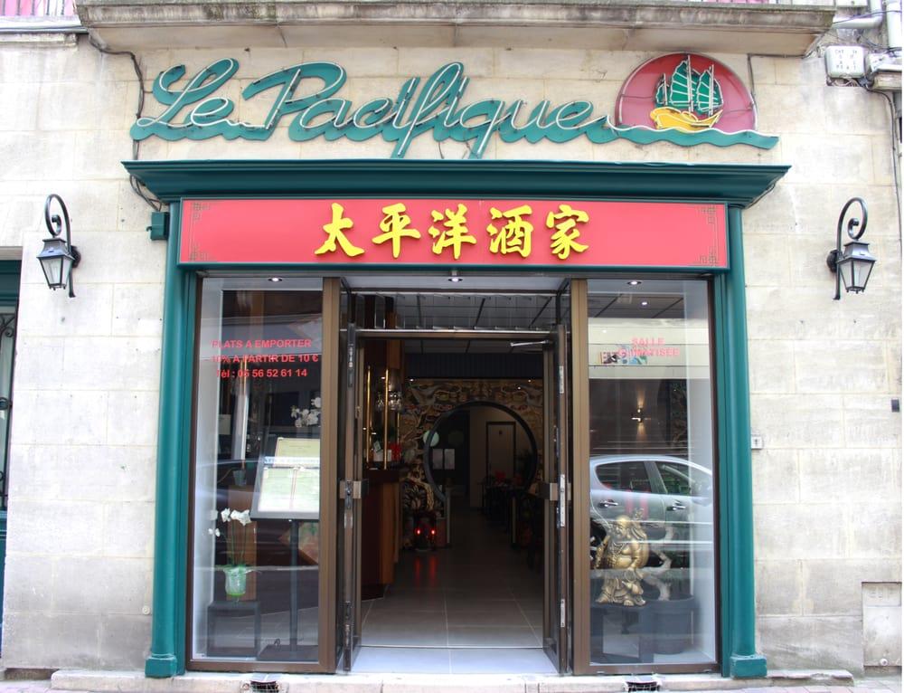 Le pacifique 16 avis restaurant chinois 10 rue for Restaurant le miroir rue des martyrs