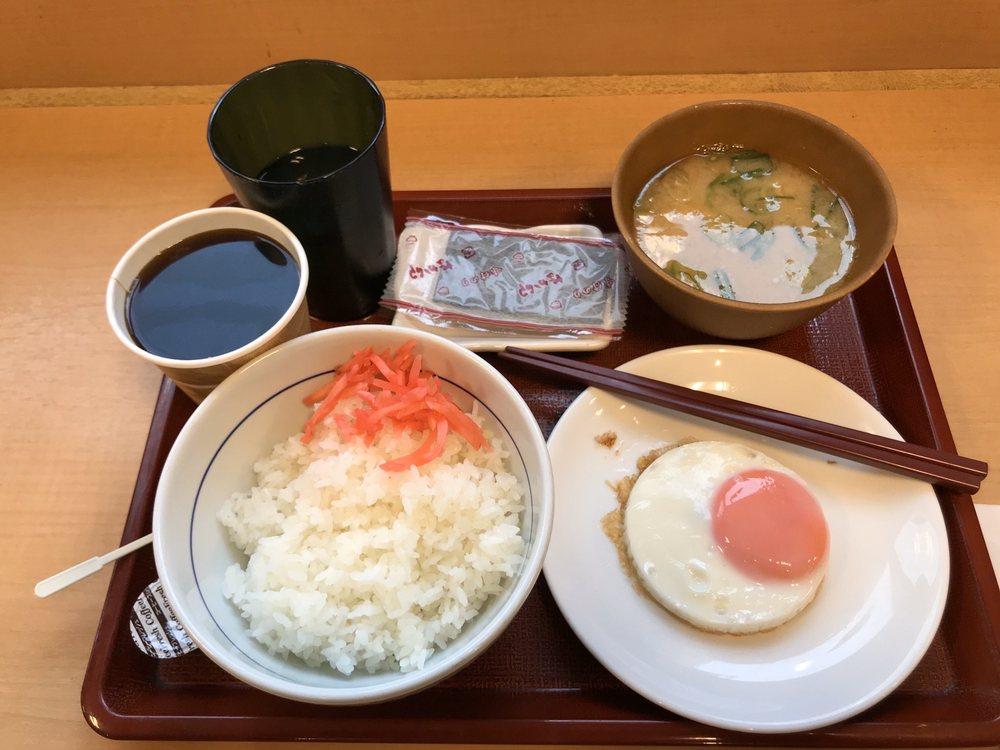 Nakau Kyoto Hachijoguchi