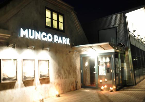 Teater Mungo Park