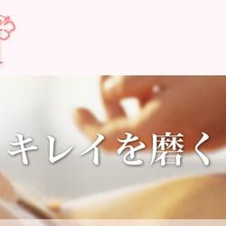 Nail salon bloom nail salons 2070 kalakaua ave for 24 hour nail salon atlanta
