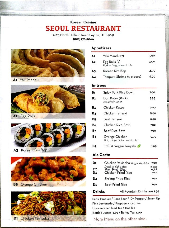 Seoul Korean Best Teriyaki Restaurant: 2625 N Hill Field Rd, Layton, UT