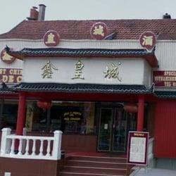 Le palais de chine chinois 174 ave henri barbusse for Restaurant longueau