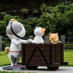 猴硐猫村,以猫而成名