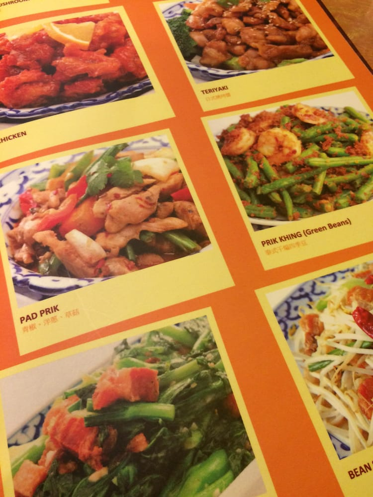 President thai rowland heights coupon