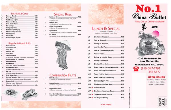 No 1 Chinese Restaurant 1036 Henderson Dr Jacksonville Nc