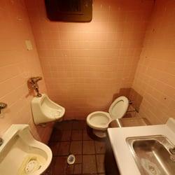 Bathroom Yelp mary ann's bar - 10 photos & 63 reviews - dive bars - 1937 beacon