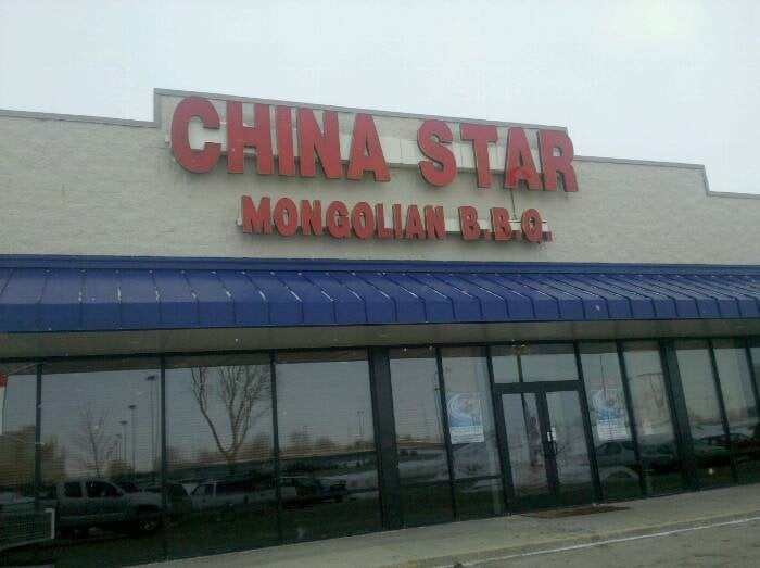 China Star: 1906 8th St NW, Austin, MN