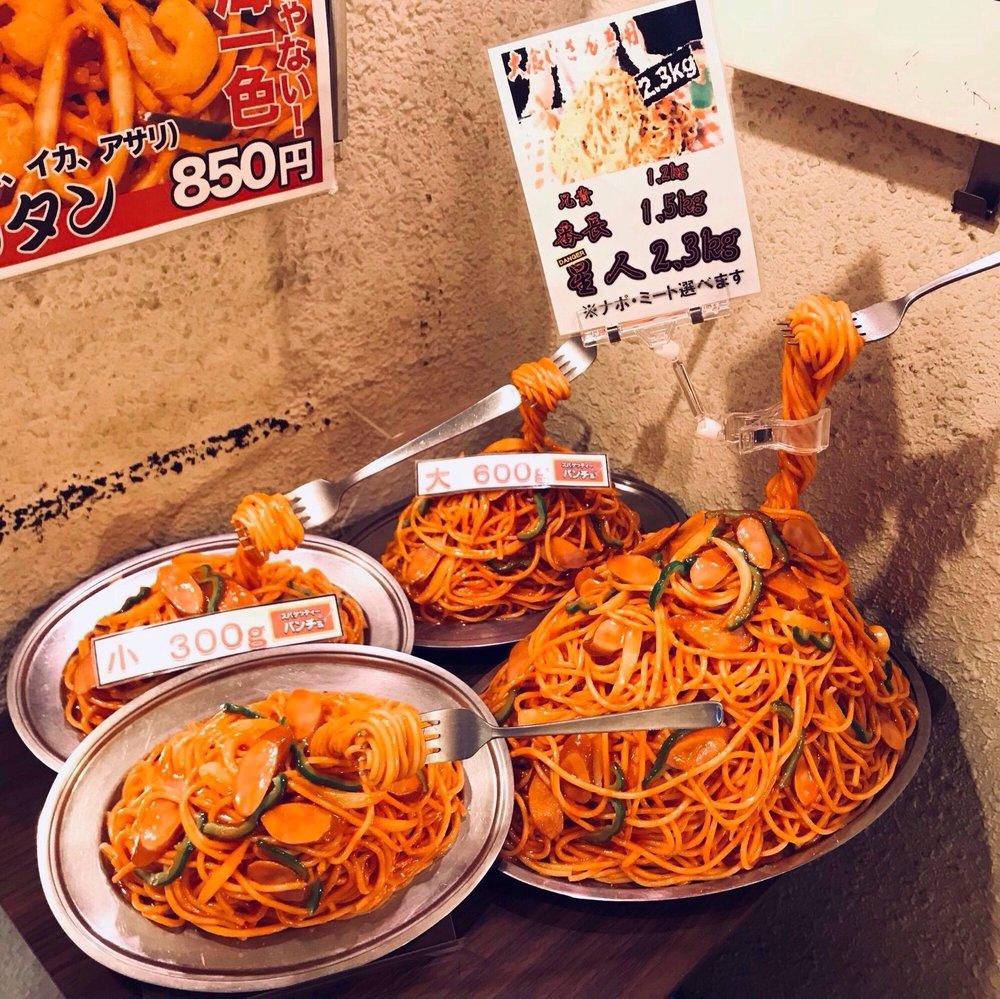 スパゲッティのパンチョ 秋葉原店の画像