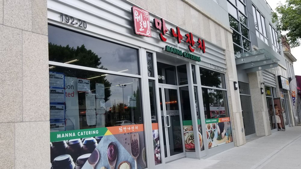 Manna Catering: 192-20 Northern Blvd, Flushing, NY