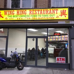 Wing Hing Restaurant - Chinese - 1148 Flatbush Ave, Flatbush ...