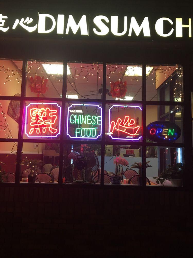 Chinese Food Near Brentwood Ny