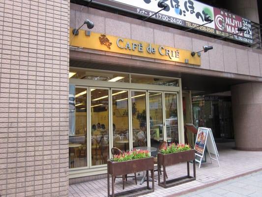 Photo for カフェ・ド・クリエ栄東店