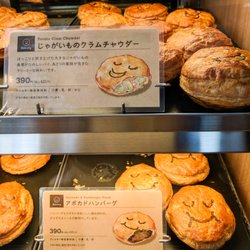 pie face jr kyoto station building shop 12 photos bakeries