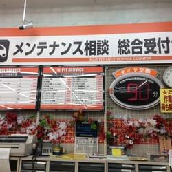 autobacs yokosuka chuo 16 photos auto parts supplies 平成町3