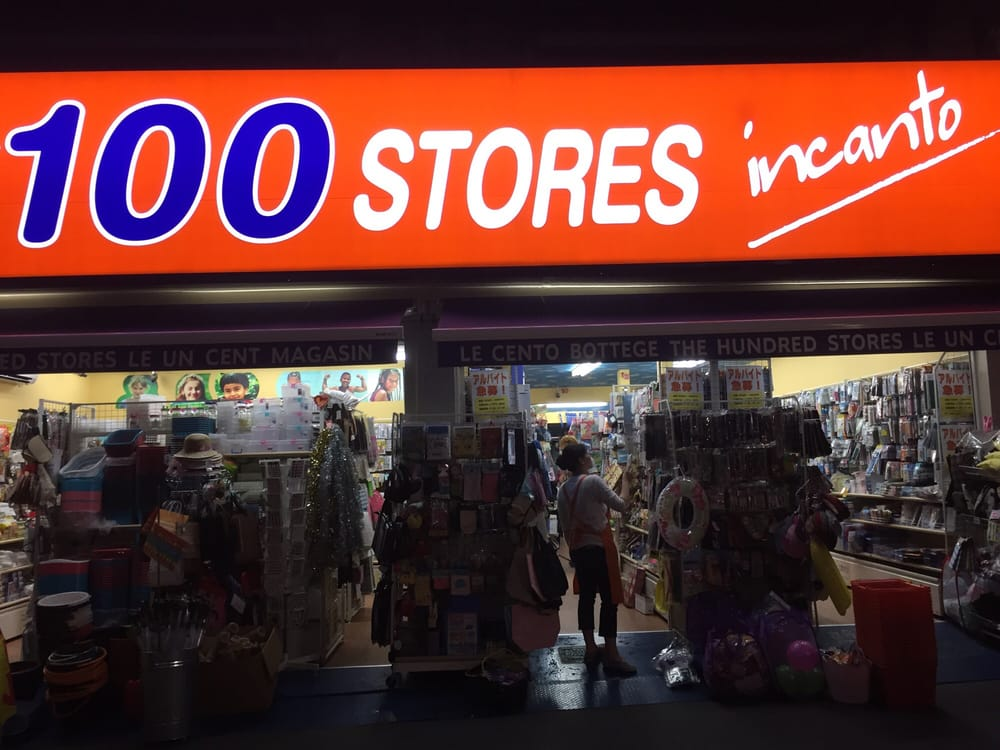 The 100 Stores 広尾店