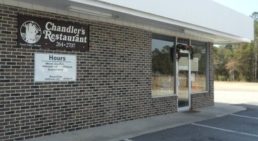 Chandler's: 601 W Main St, Andrews, SC