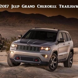 Beautiful Photo Of Antioch Chrysler Dodge Jeep Ram   Antioch, IL, United States. 2017