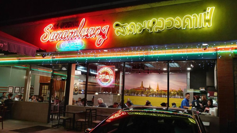 Sanamluang Cafe Hollywood