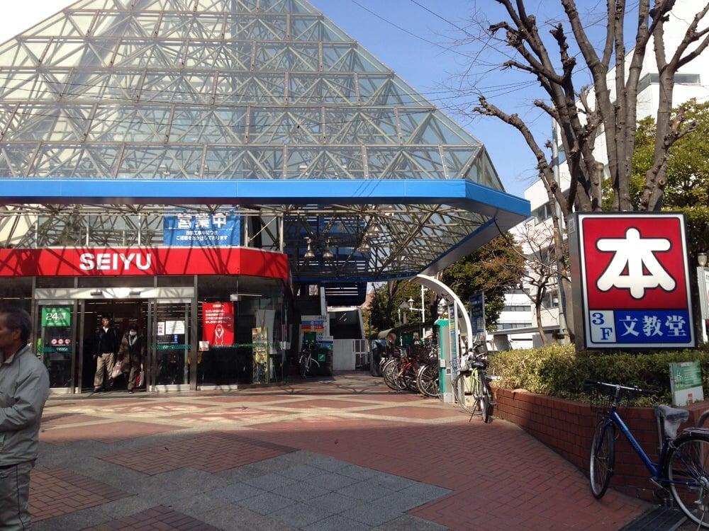 SEIYU Toyocho