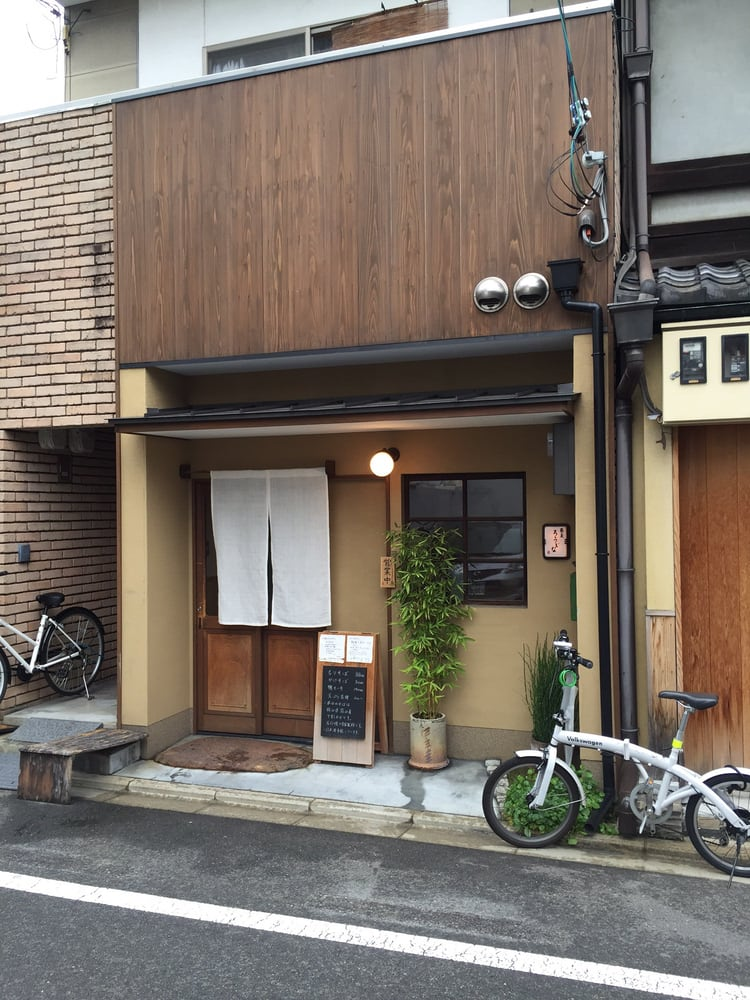 Rōjina
