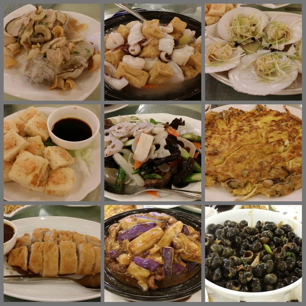 Chinese Restaurant In Malden Ma