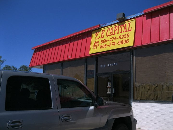 E Capital Chinese Restaurant: 415 N Cedar St, Borger, TX