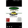 Green's Wrecker Service: 286 Old Gordon Annex, Port Gibson, MS