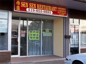 Sen Sen Restaurant