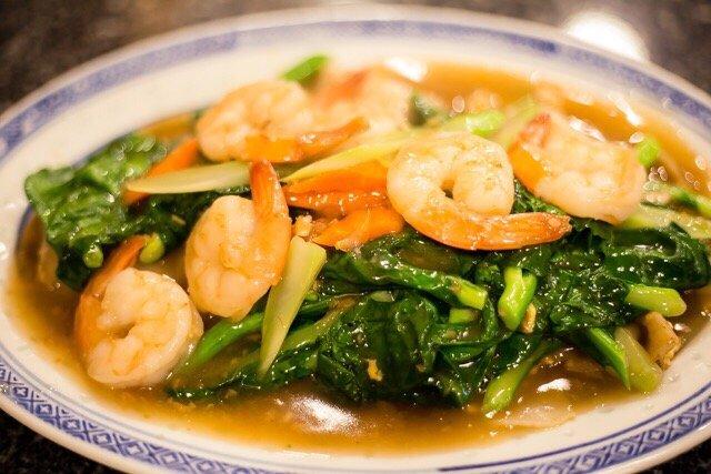Shrimp laht na yelp for Aroy thai cuisine menu