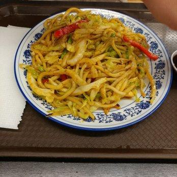 Shann xi magic kitchen 105 photos 61 reviews chinese for Magic kitchen menu