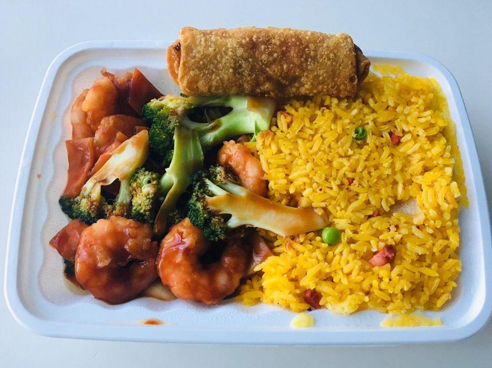 Cheng's Gourmet: 1647 S Washington St, Millersburg, OH