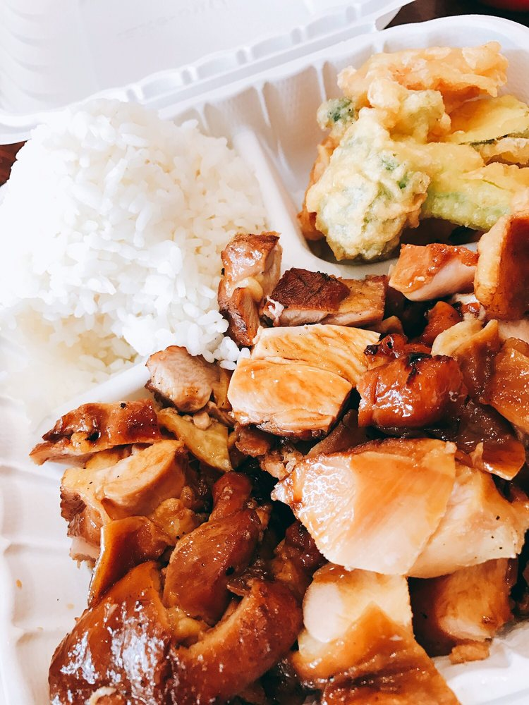 House of Teriyaki: 1196 N Capitol Ave, San Jose, CA