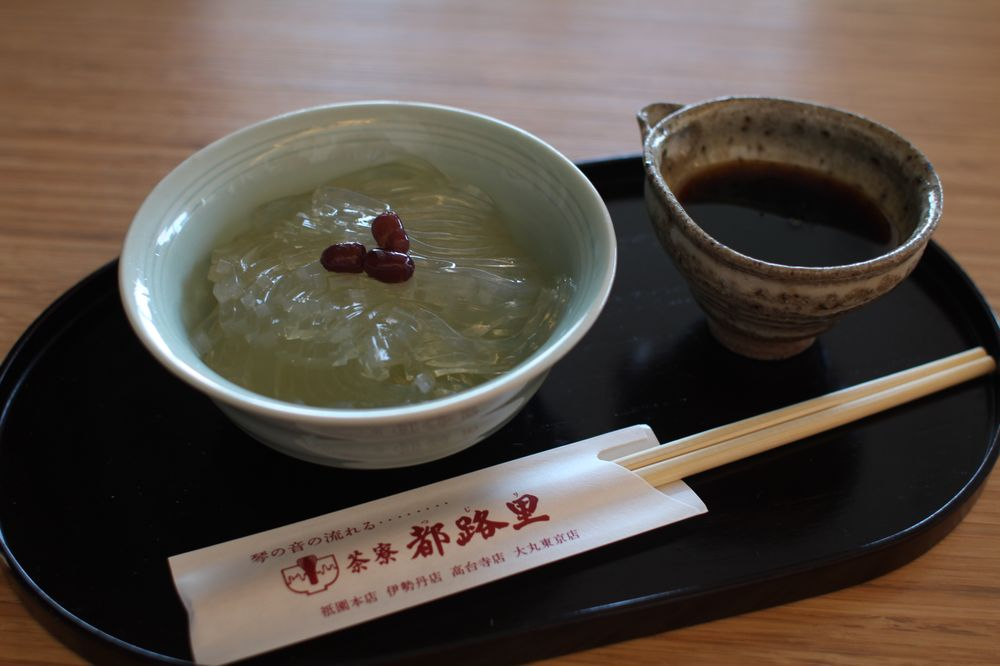 Saryō Tsujiri Daimaru Tōkyō