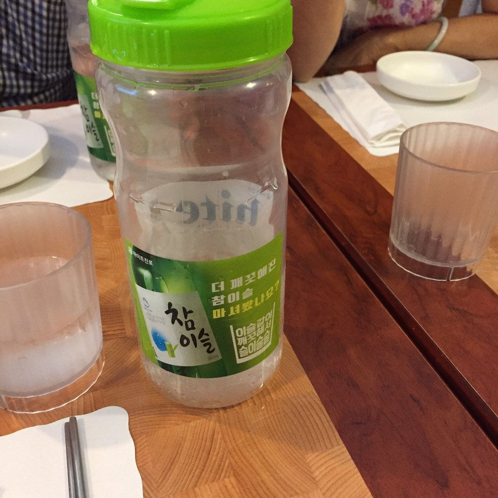 I Think Every Korean Restaurant Uses This For Water Yelp