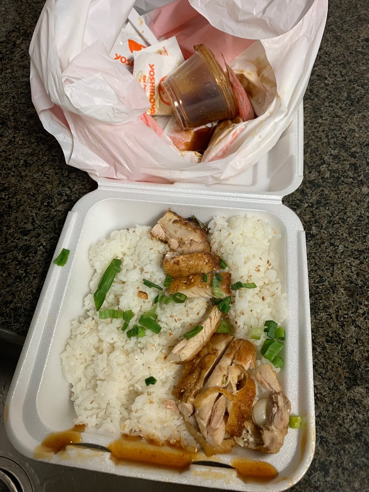 Food from Yoshinoya