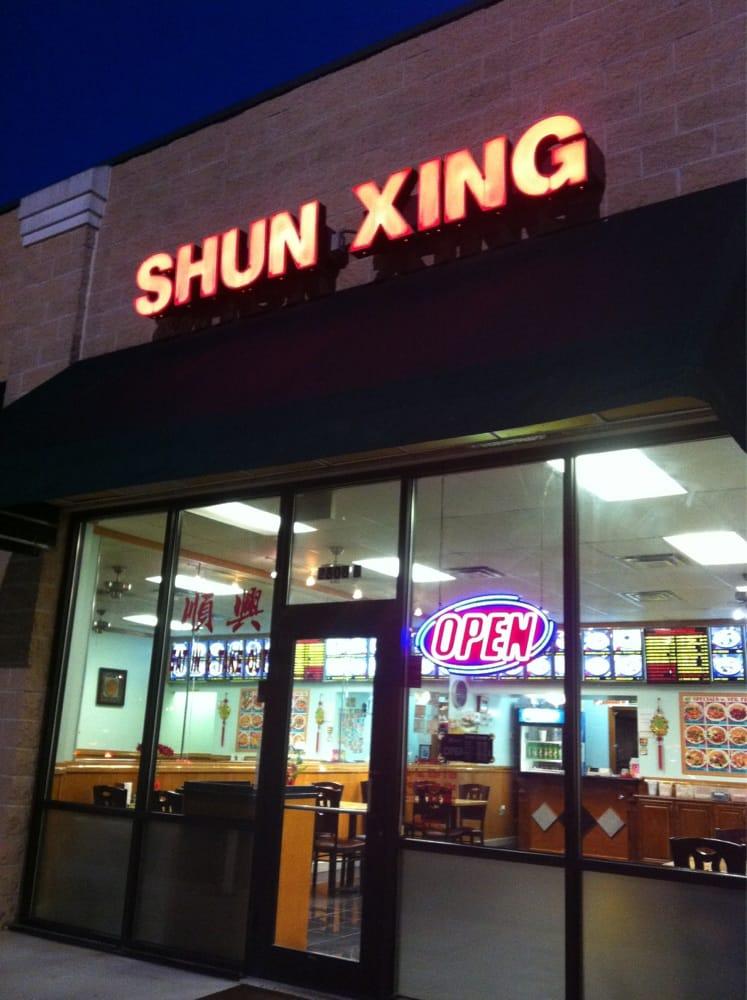 Shun Xing Chinese Restaurant Virginia Beach Va