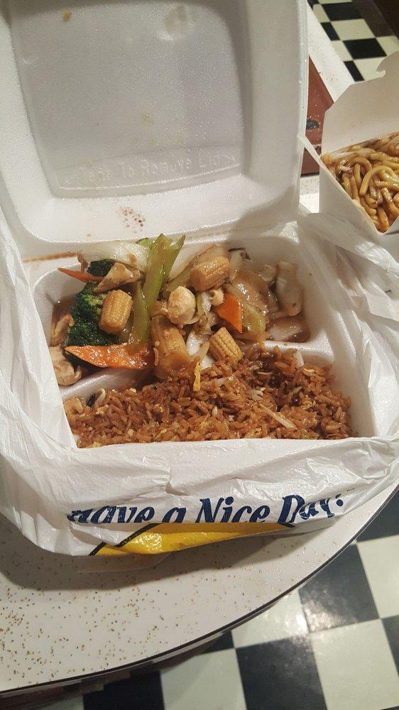 Food from Hong Kong Kitchen