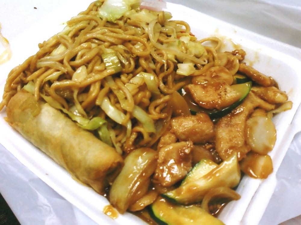House Special Chow Mein Lunch special: ...