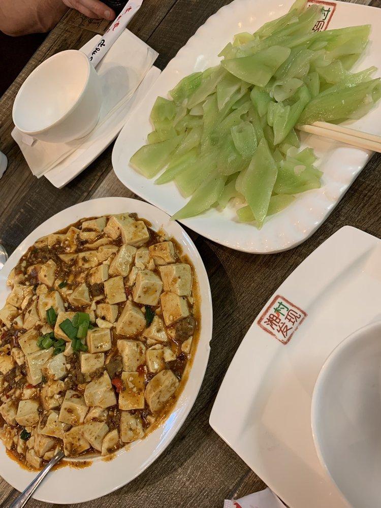 Hunan Restaurant and Bar