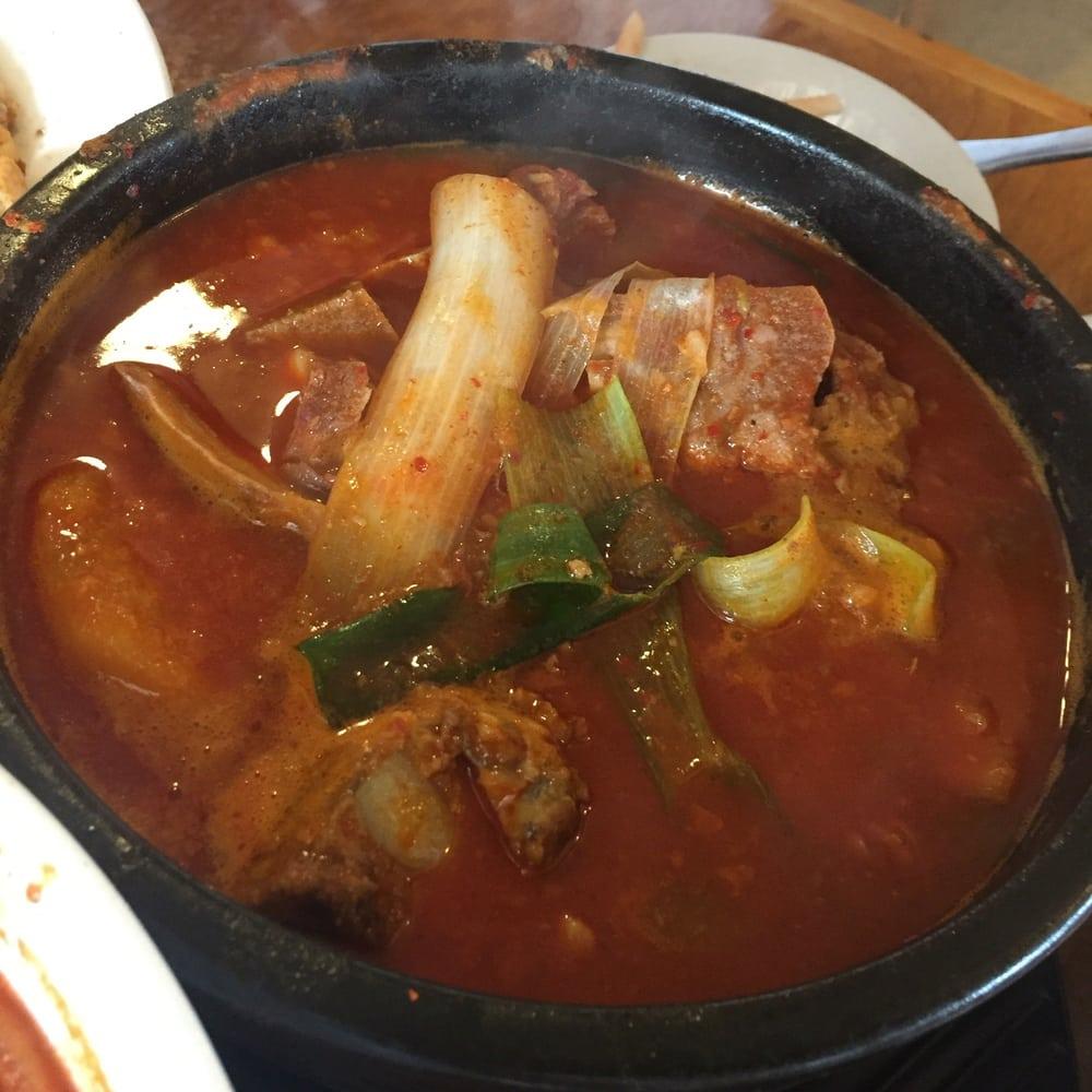 Spicy Pork Stew Yelp