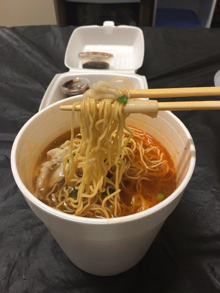 Umami Noodle Bar: 103 Park Ave, Pooler, GA
