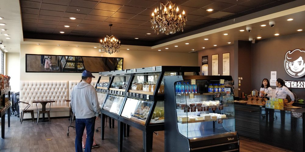 Duke Bakery: 1370 Fullerton Rd, Rowland Heights, CA