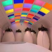 Photo Of Sketch London United Kingdom Psychedelic Bathroom Pods