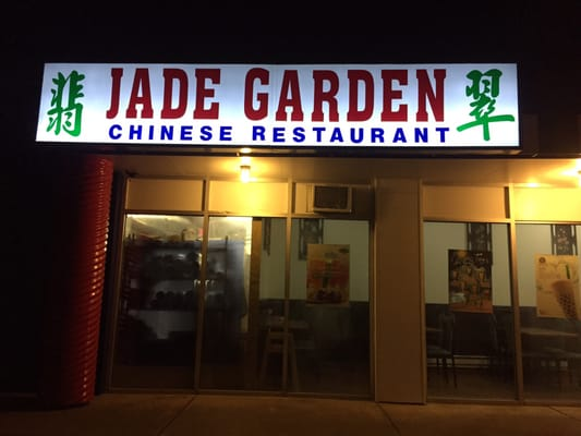 Jade Garden Chinese Restaurant 108 S Meadow St Ithaca Ny Restaurants Mapquest